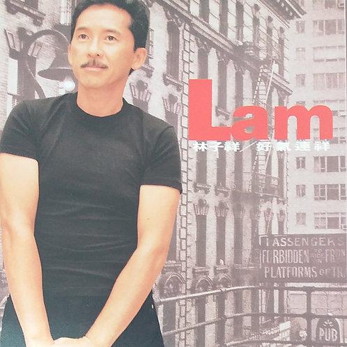 林子祥 - 好氣連祥(2 CD)