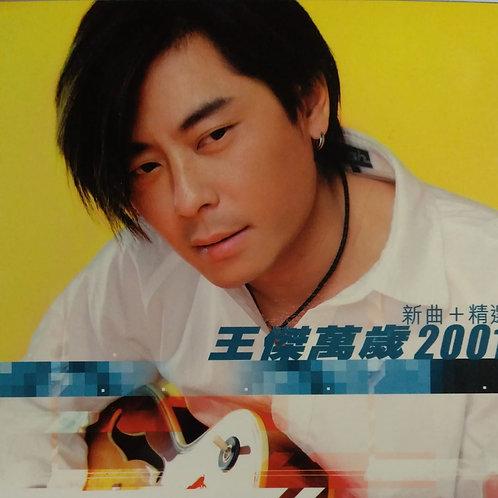 王傑 - 萬歲2001 (CD+VCD)