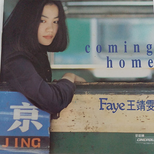 Faye 王靖雯  – Coming Home