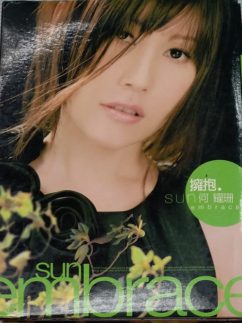 何耀珊 - Embrace (CD+DVD)