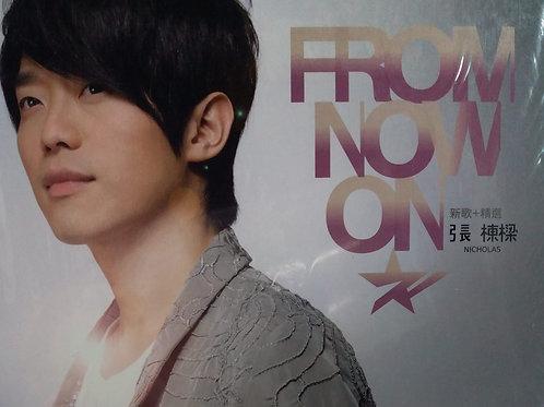 張棟樑 - From Now On 新歌+精選(2 CD+DVD/全新未開封)