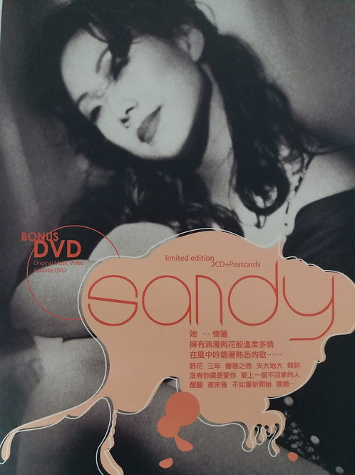 林憶蓮 - Sandy 2 CD+Postcards limited edition (2 CD+DVD)