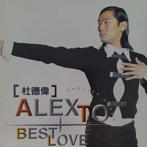 杜德偉 Alex To - Best Love