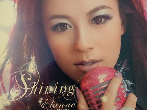 江若琳 - Shining(CD+DVD)