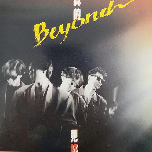 Beyond - 真的見証 (T113 01)