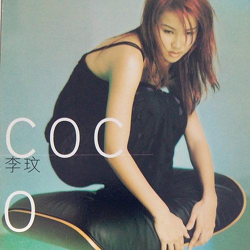 李玟 - C O C O (CD+VCD)