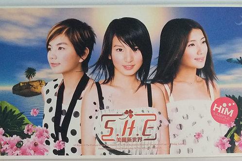 S.H.E. 美麗新世界 (CD+VCD)