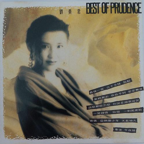 劉美君 - Best of Prudence