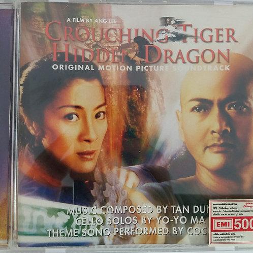 臥虎藏龍 Crouching Tiger Hidden Dragon (Original Motion Picture Soundtrack)