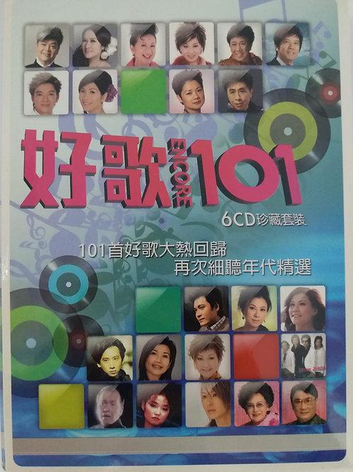 群星 - 好歌 Encore 101 ( 6 CD)