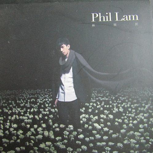 林奕匡 - 首張全創作個人同名大碟 Phil Lam