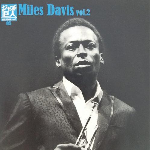 Very Best Of Jazz Giants 05 - Miles Davis Vol. 2 (日版)