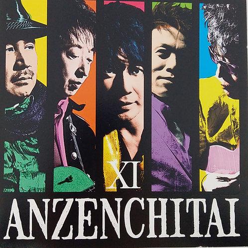 安全地帶 Anzen Chitai -Starts またね (CD +DVD)