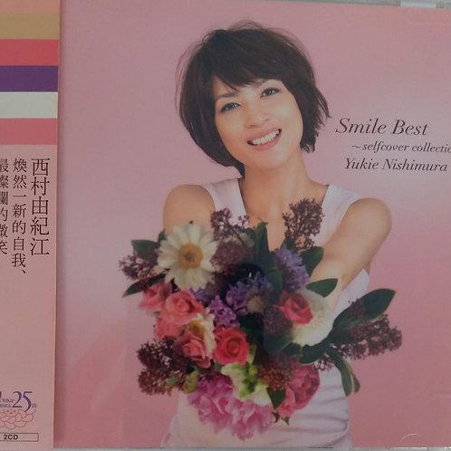 西村由紀江 Yukie Nishimura - Smile Best ~selfcover collection~