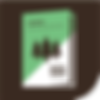 icon_200220_2.png