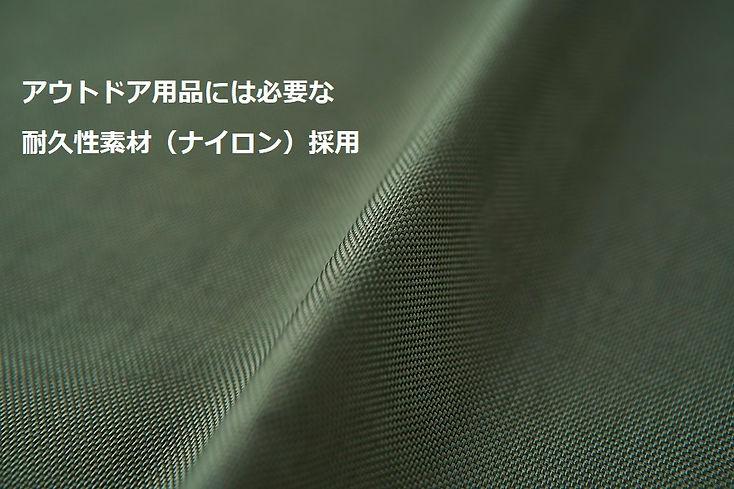 20210420_bisosama_0014.jpg