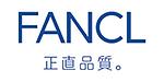 株式会社ファンケル様ロゴ