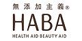 株式会社ハーバー研究所様ロゴ