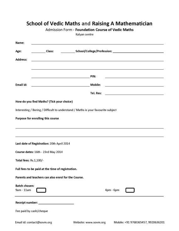 Admission Form-VM Kalyan