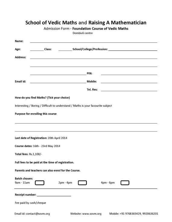 Admission Form-VM Dombivli