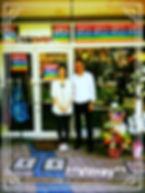 トルコ雑貨、六甲道、神戸、