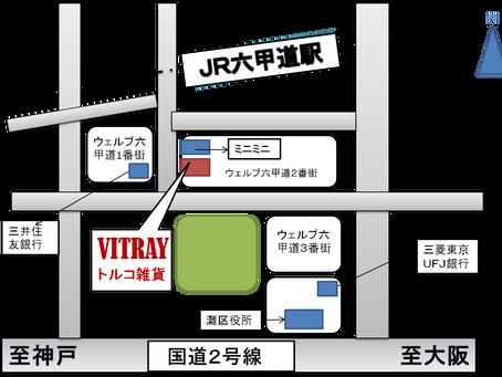 ☆新店舗のお知らせ☆