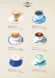 純喫茶のある暮らし- sample