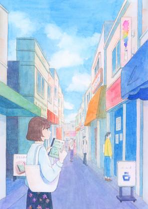 画材と文具の小さな商店街