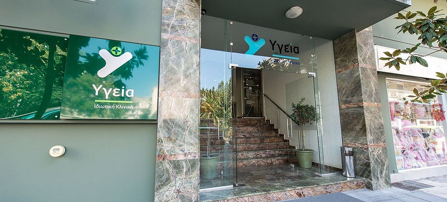 Ygeia-Entrance.jpg