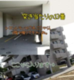 Collage2018-09-0210_15_56_edited.jpg