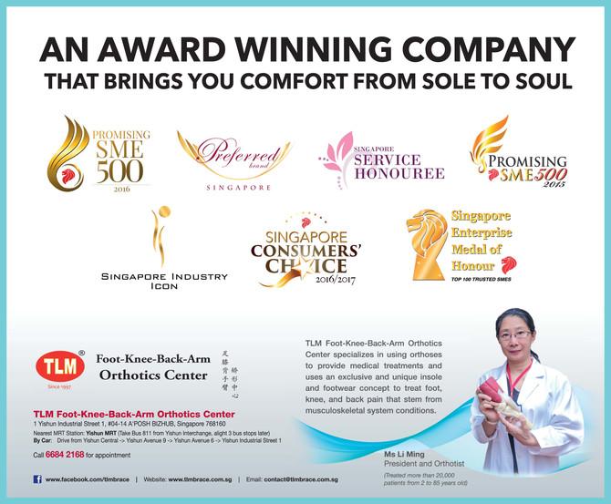 An Award Winning Company