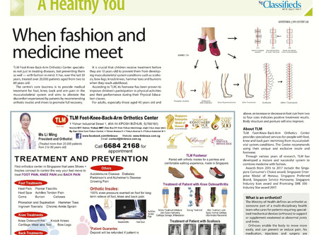 When Fashion and Medicine Meet