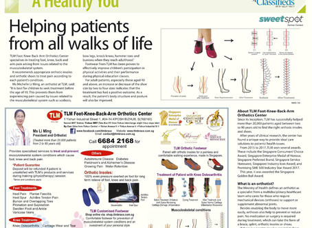 Helping patients from all walks of life