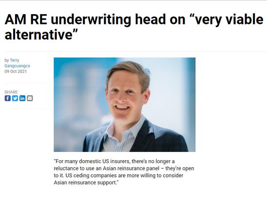 "AM RE underwriting head on ""very viable alternative"""