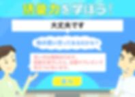 スクリーンショット 2018-08-20 17.16.48.png