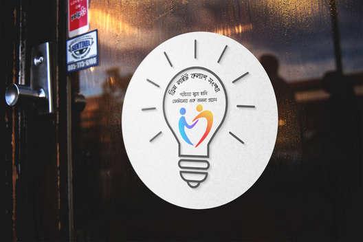19. Dream Light Logo.jpg