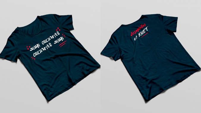 33. Josephite Tshirt Back.jpg