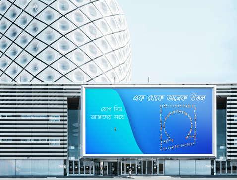 16. We want you banner billboard.jpg