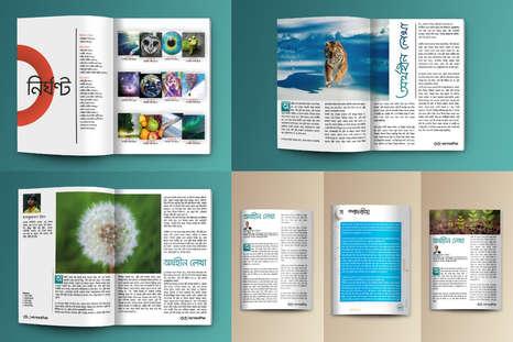 23. Magazine Layout.jpg