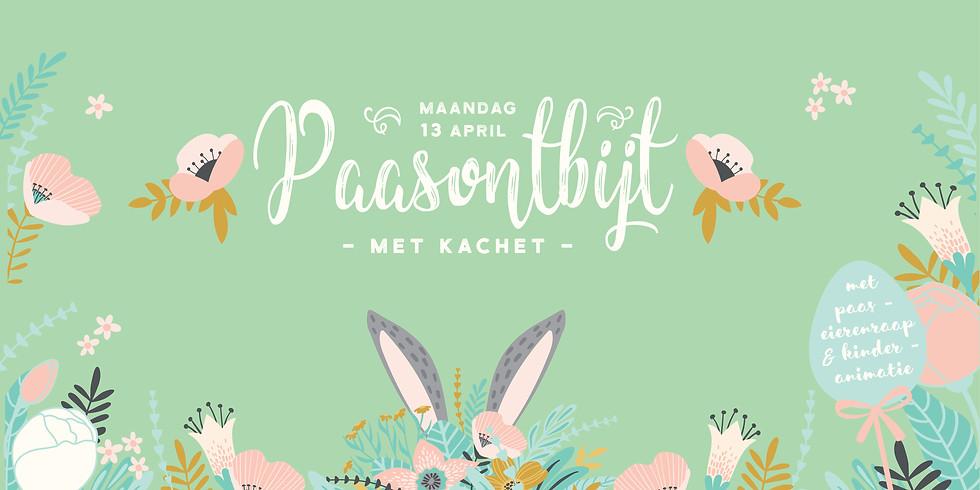 Paasontbijt 2020 - GEANNULEERD