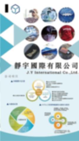 介紹海報+新版1-05.png