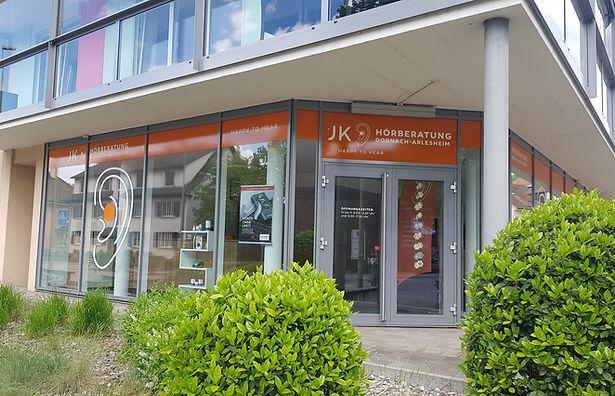 Dornach Haupteingang.jpg