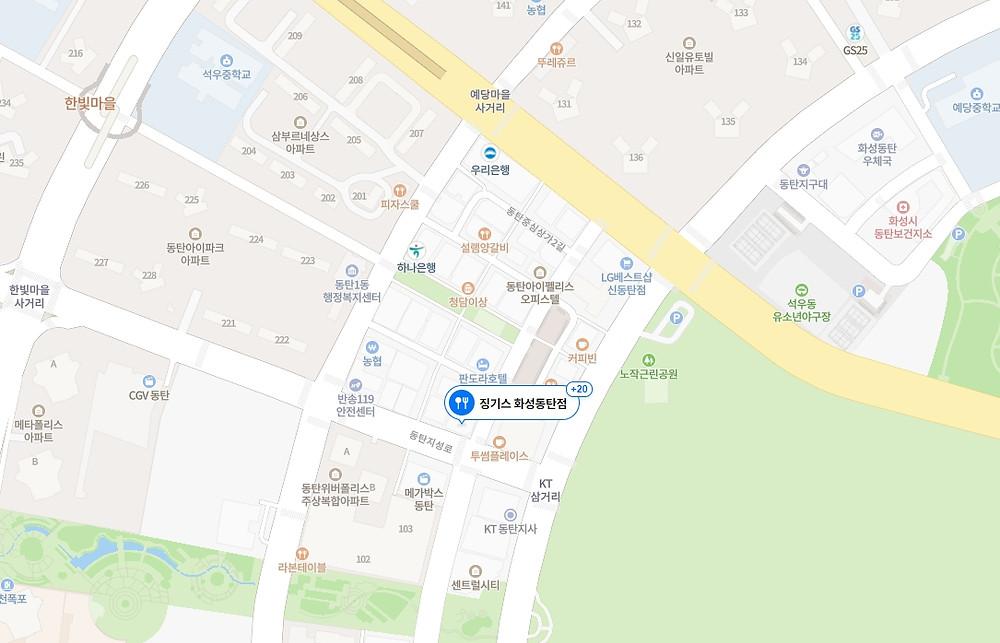 동탄 반송동 마사지 구인구직 지도