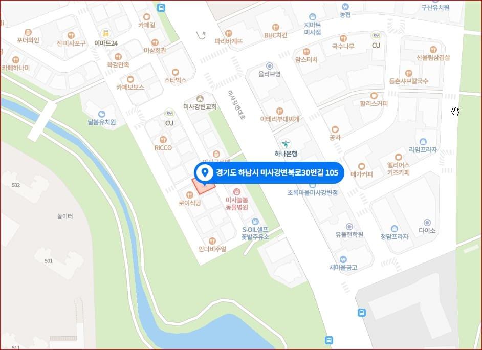 하남 마사지 구인구직 지도