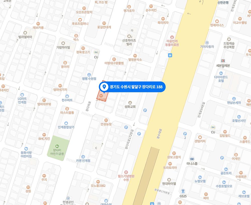 수원 인계동 마사지 구인구직 지도