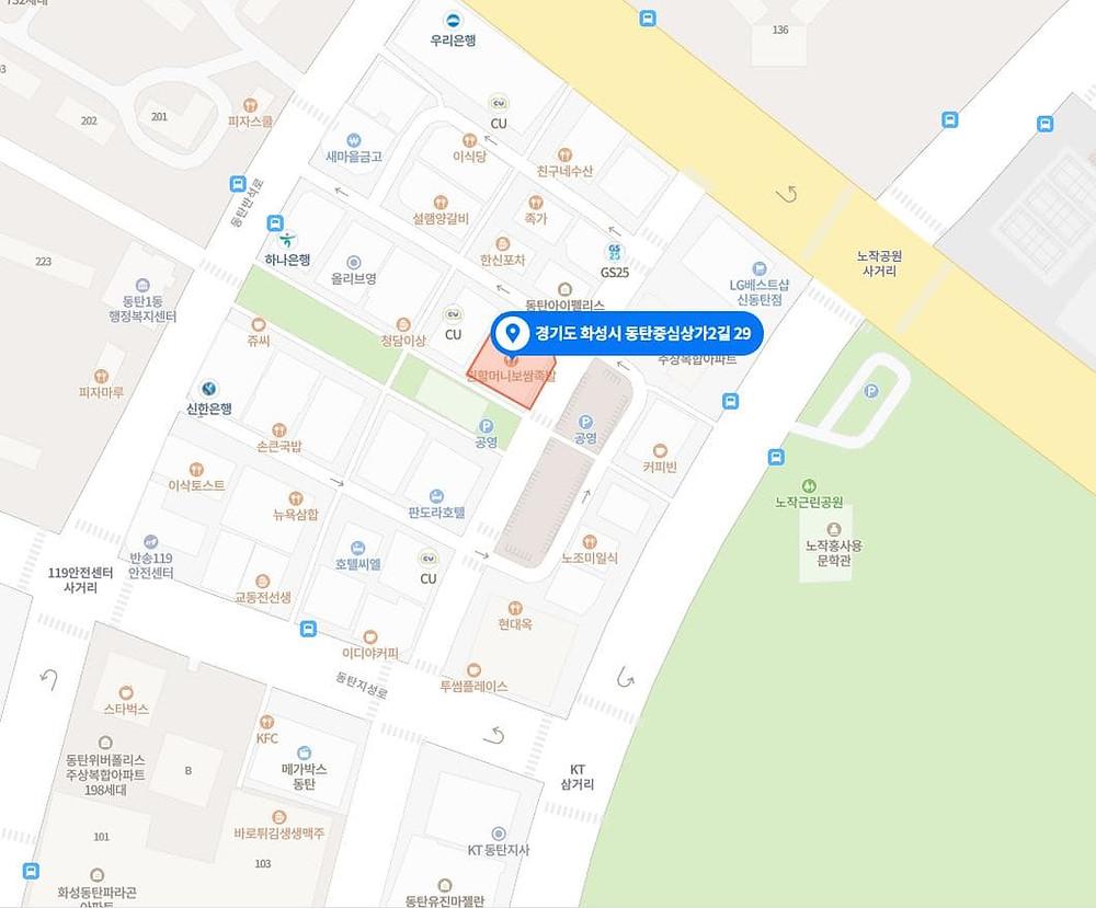 동탄 반송동 마사지 구인구직 혼테라피 지도