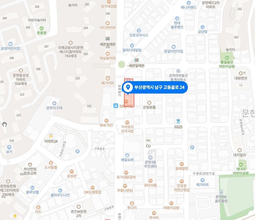 부산 마사지 구인구직 지도