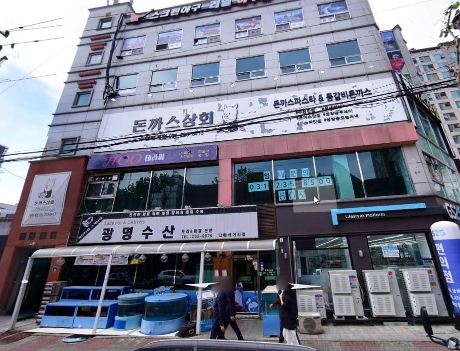 수원 마사지 구인구직 건물