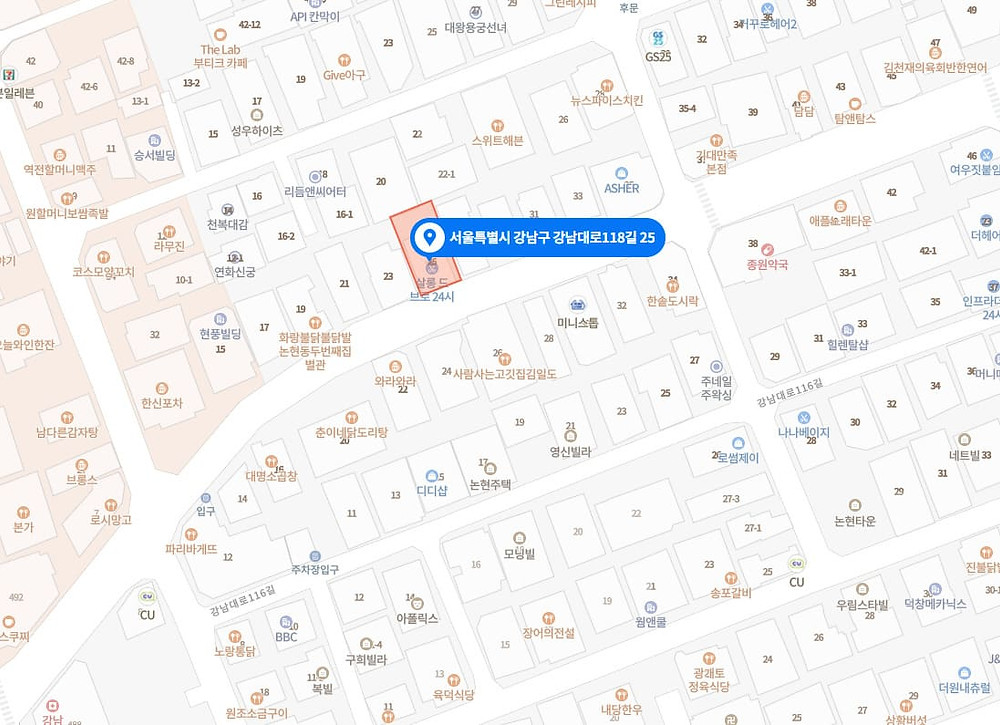 논현동 마사지 구인구직 지도