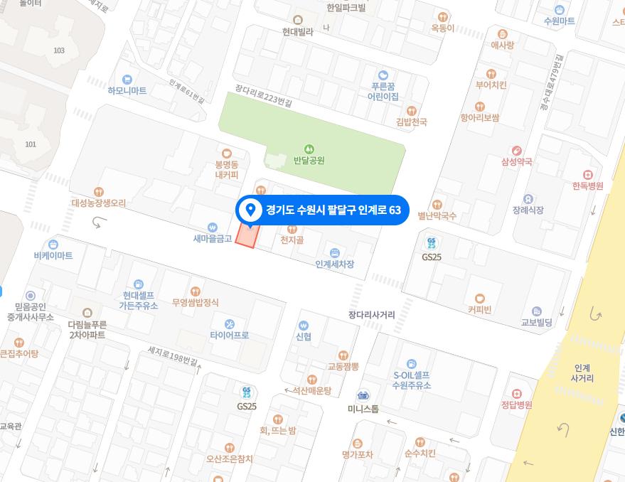 인계동 마사지 구인구직 지도